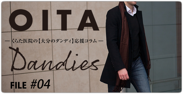 OITA Dandies